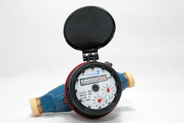 Water Meters | George Kent